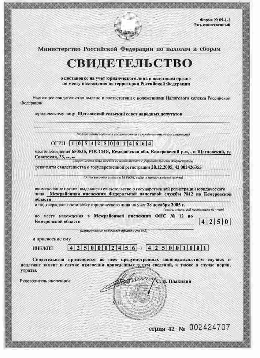 Новосибирская городская стоматологическая поликлиника